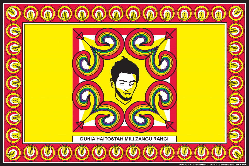 Asif Mahbub Protik (@protik92) Cover Image