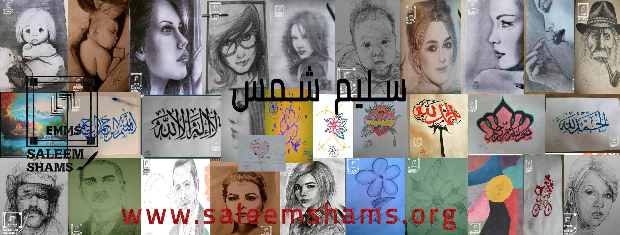 Sam Shams  (@saleemshams) Cover Image