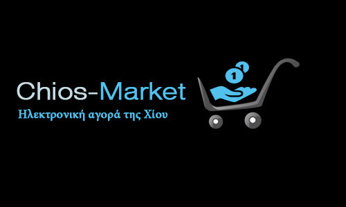 Chios Market (@isobitis) Cover Image