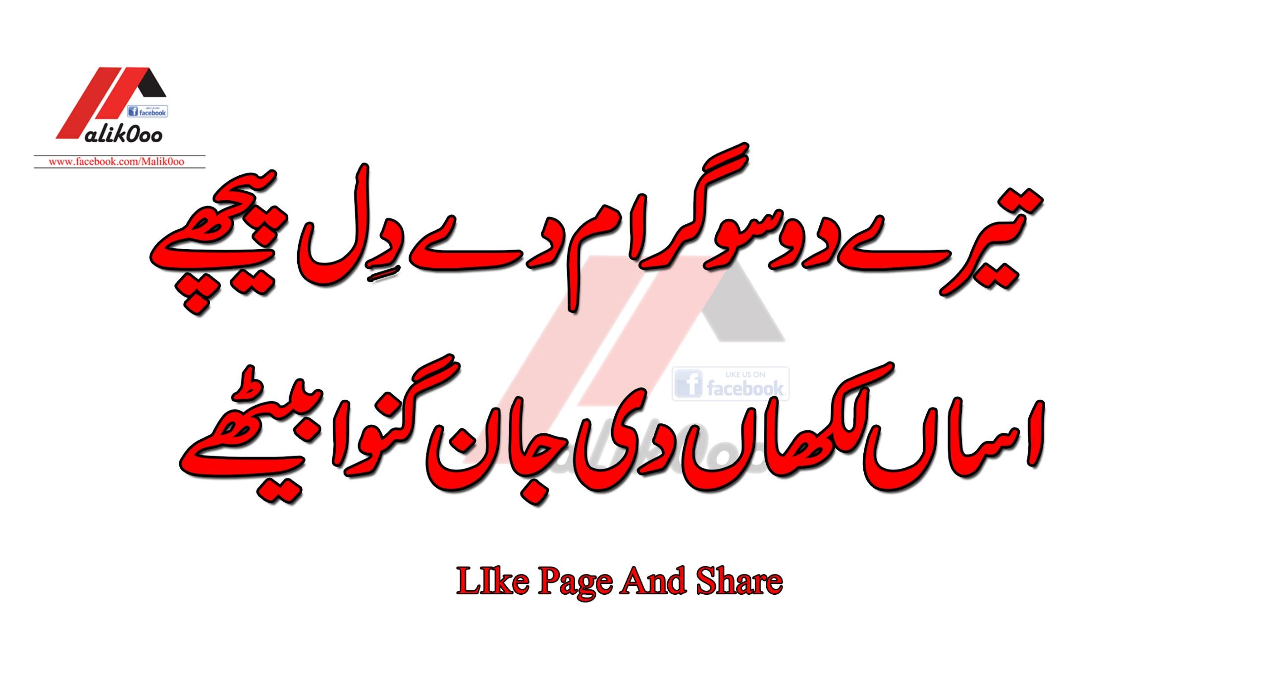 Rizz Malik (@rizzmalik) Cover Image