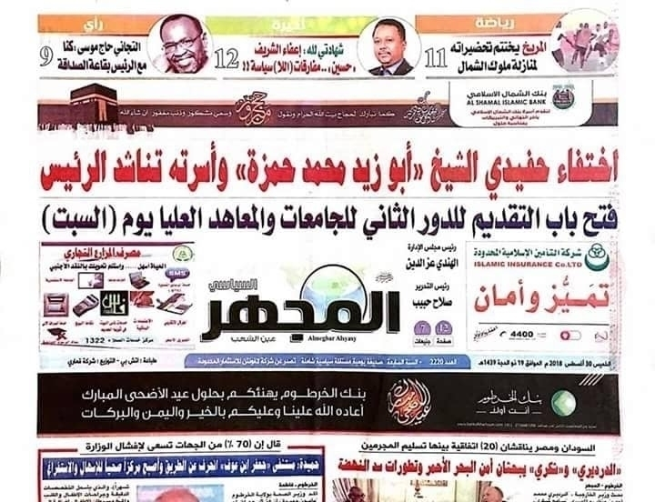 @ibrahimgamaa Cover Image