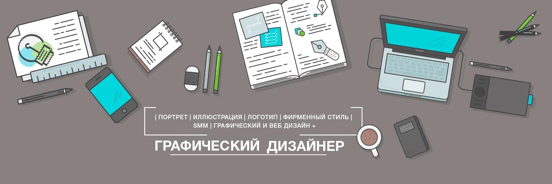 Aleksandr Sereda ✪ (@aleksandrsereda) Cover Image