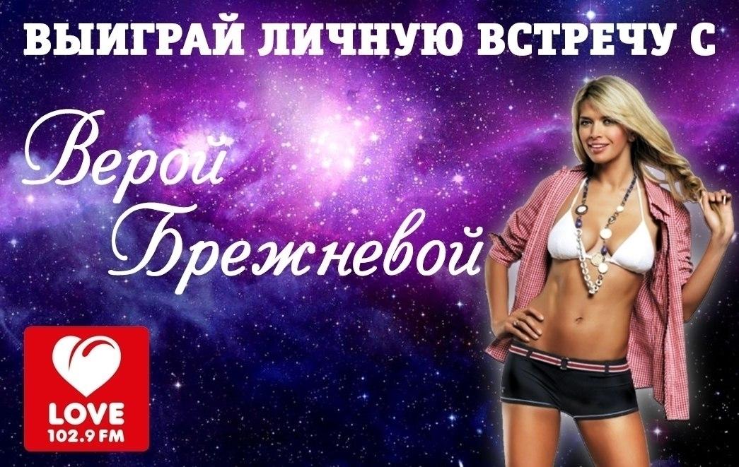 Love Radio – Калининград (@loveradiokaliningrad) Cover Image