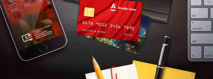 Альфа-Банк (@alfabank) Cover Image