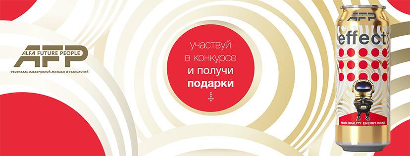 Effect Russia (@effectrussia) Cover Image