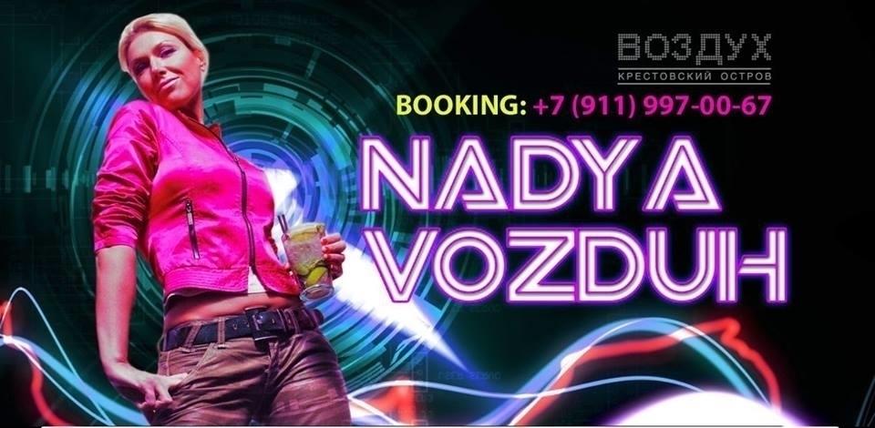 DJ Nadya V0ZDUH (@nadyavozduh) Cover Image