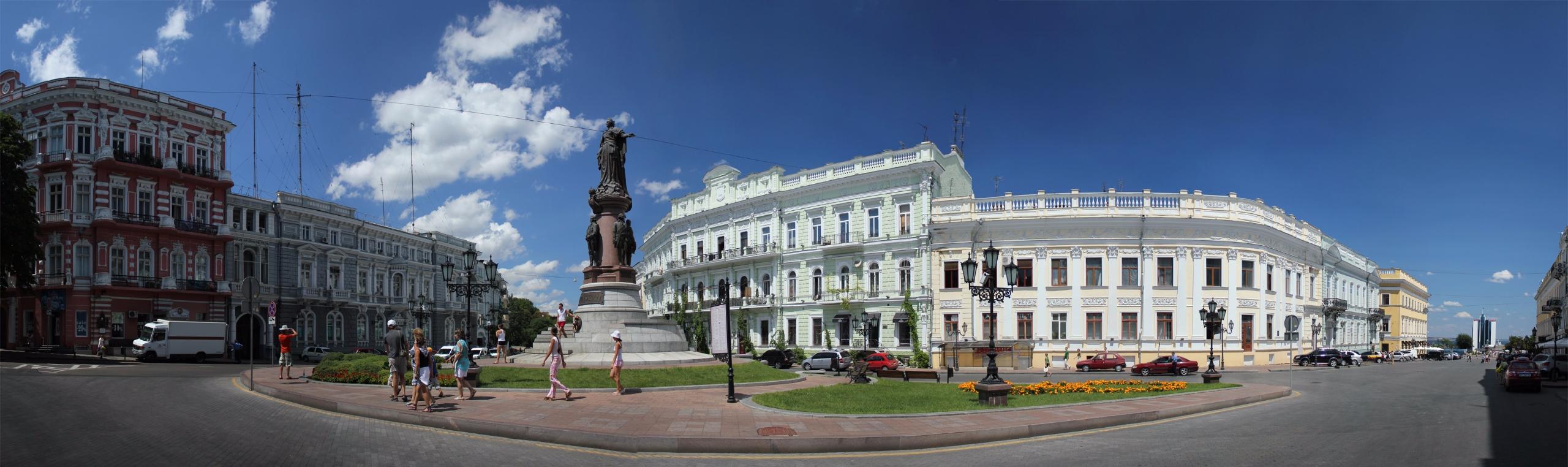 Odessa Business News (@odessa_business_news) Cover Image