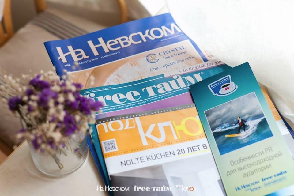 Журнал На Невском  (@nanevskom) Cover Image