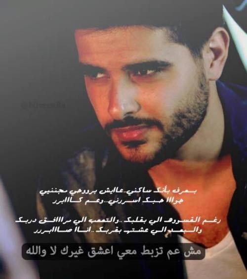 @abnaliraq Cover Image
