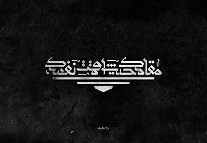 Ahmed Beshara (@ambeshara) Cover Image
