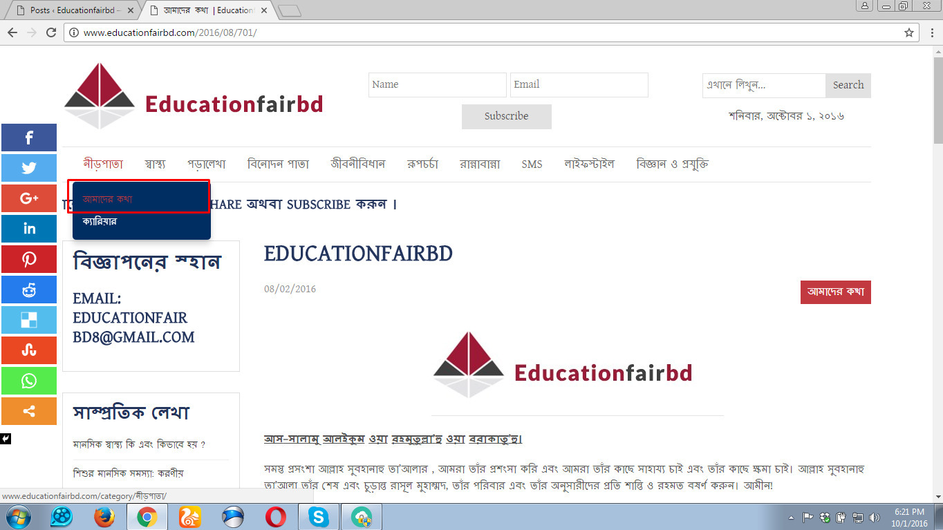 @educationfairbd Cover Image