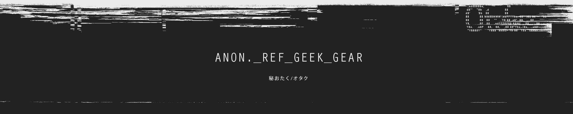 sleepergeek (@sleepergeek) Cover Image
