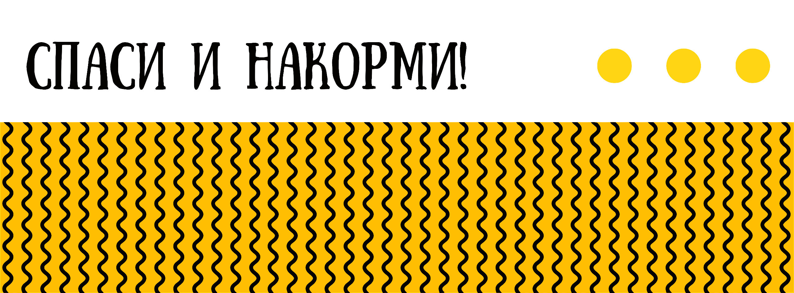 Russian Pastafarian Church (@rpcmp) Cover Image