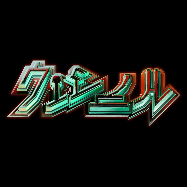 ReptileXII (@reptilexii) Cover Image