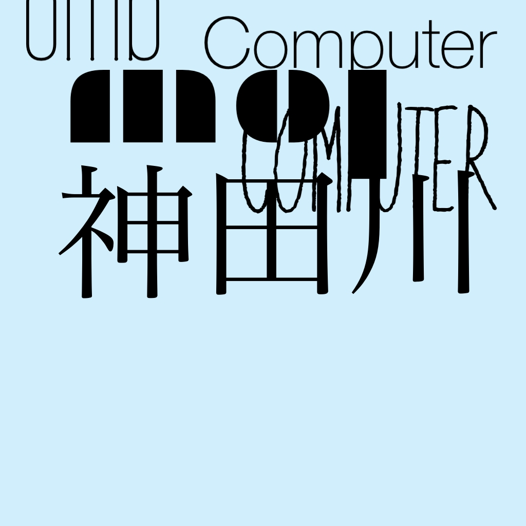 c (@discomputer) Cover Image