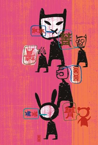 Jing Jing (@saltyjingjing) Cover Image