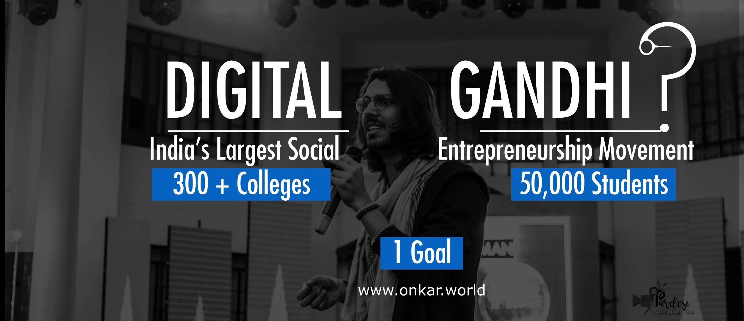 D (@digitalgandhi) Cover Image