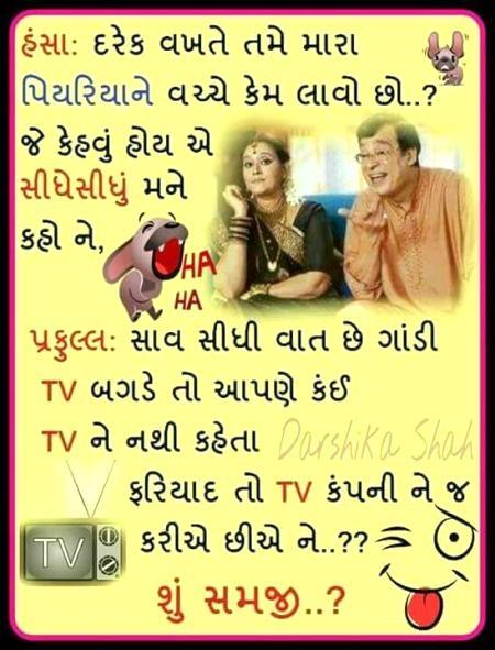 Tanishk (@tashksharma) Cover Image