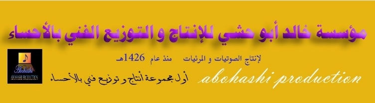 abohashi (@abohashi) Cover Image