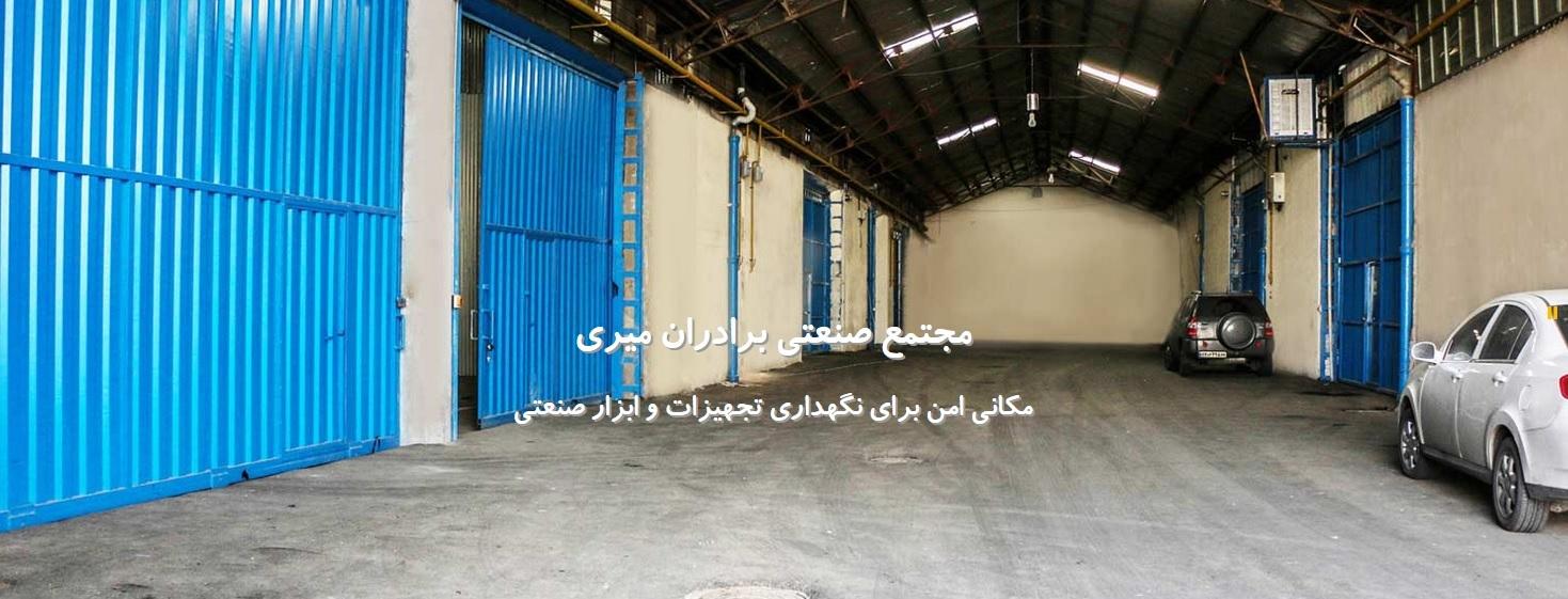 mirianbar (@mirianbar) Cover Image