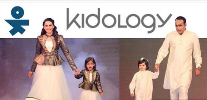 Kidology (@kidologyshopping) Cover Image