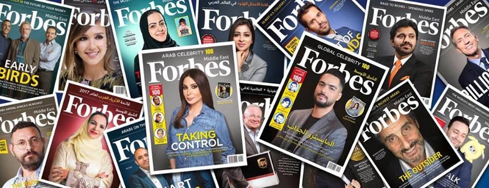 ForbesMiddleEast (@forbesmiddleeast) Cover Image