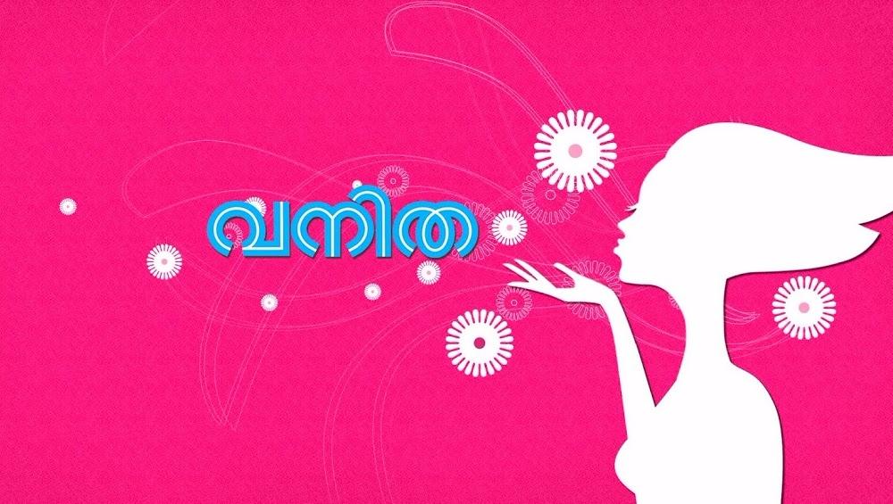 Vanitha (@vanithaonline) Cover Image