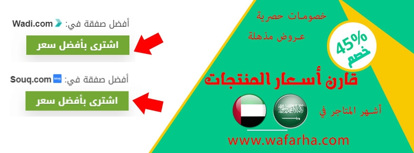 وفرها دوت كوم (@wafarha) Cover Image