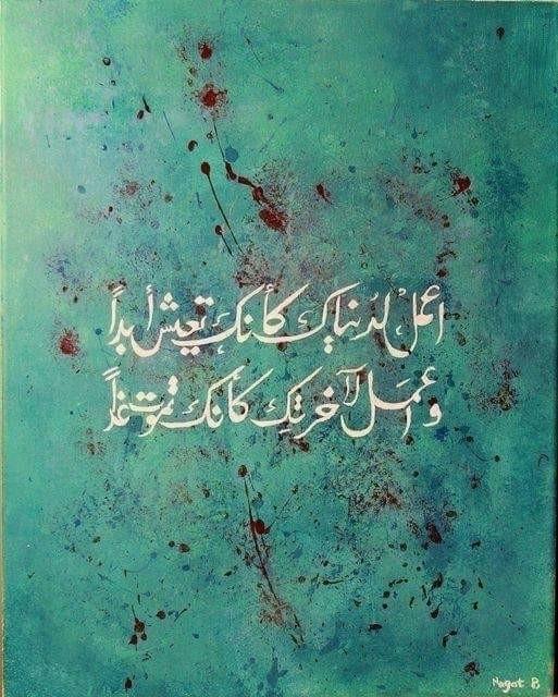 (@omniaelkholy) Cover Image