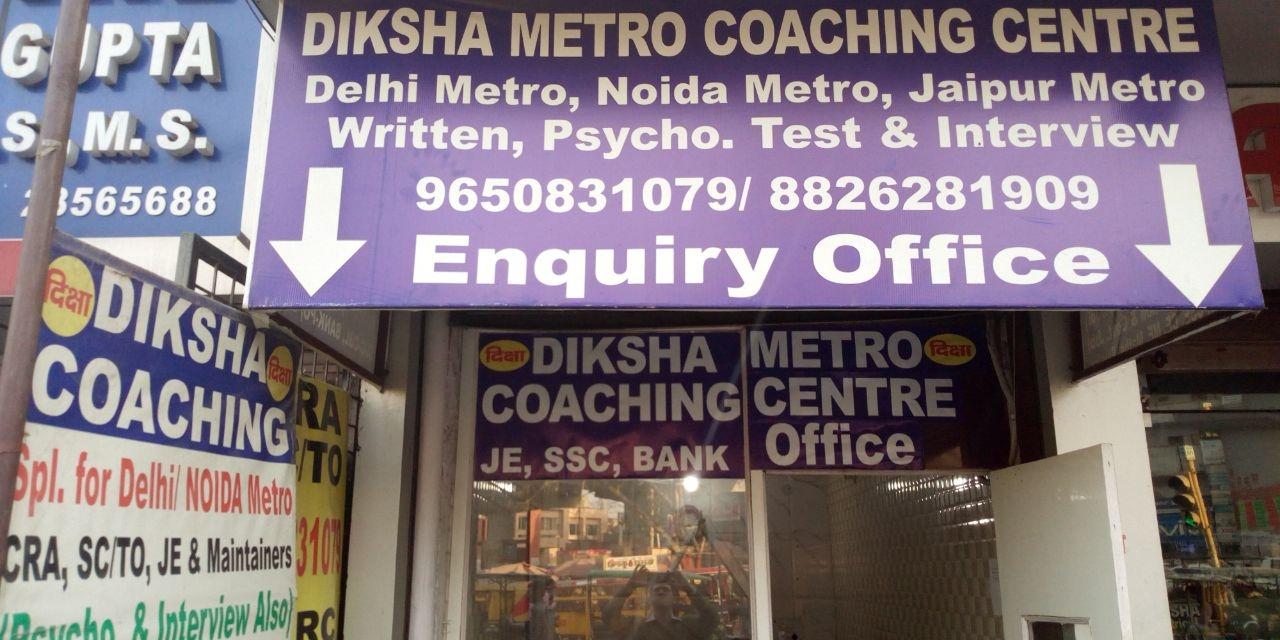 DMRC Institute in Delhi  (@dikshacoaching) Cover Image