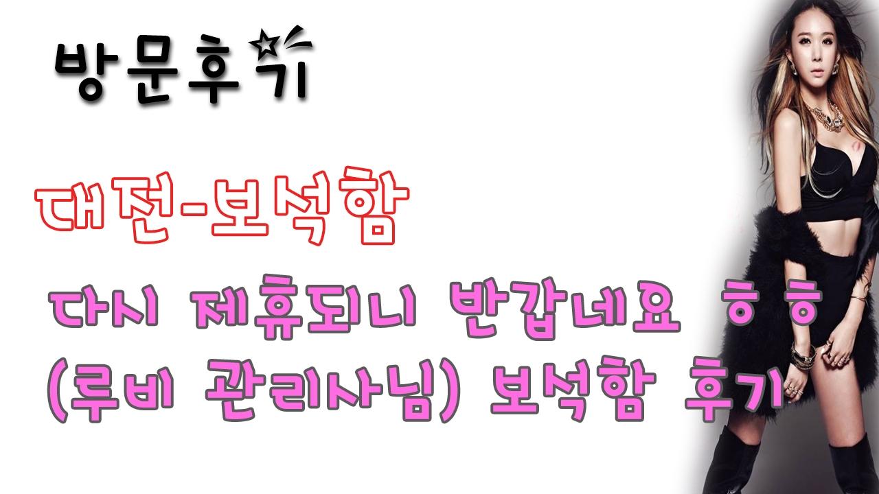 강남마카롱 (@gangnammakalong) Cover Image