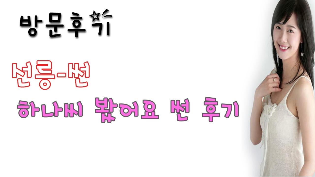 선릉썬 (@seonleungsseon) Cover Image