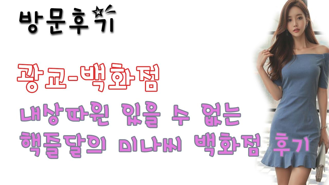 광교와 (@gwanggyowa) Cover Image
