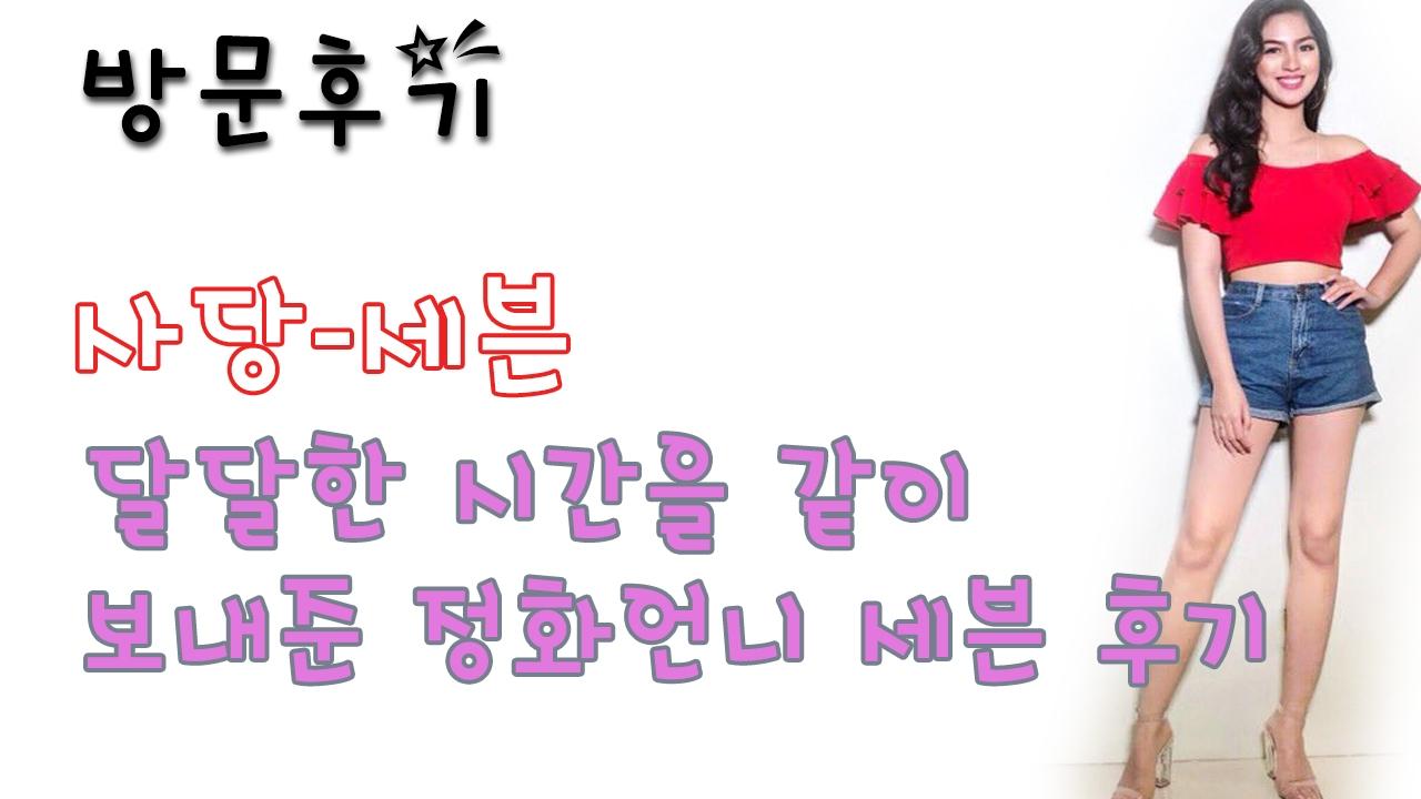 사당세븐 (@sadangsebeun) Cover Image