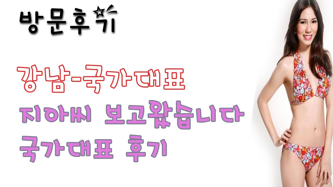 강남국가대표 (@gangnamguggadaepyo) Cover Image