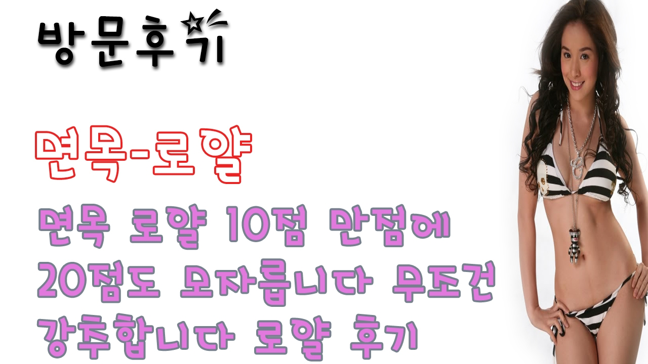 면목로얄 (@myeonmogloyal) Cover Image