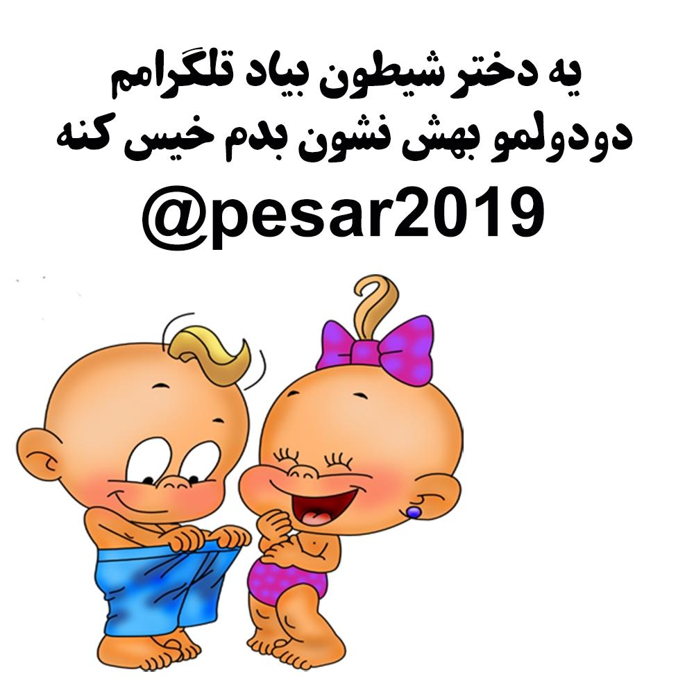 پسر داغ ایرا (@kirdagh-irani) Cover Image