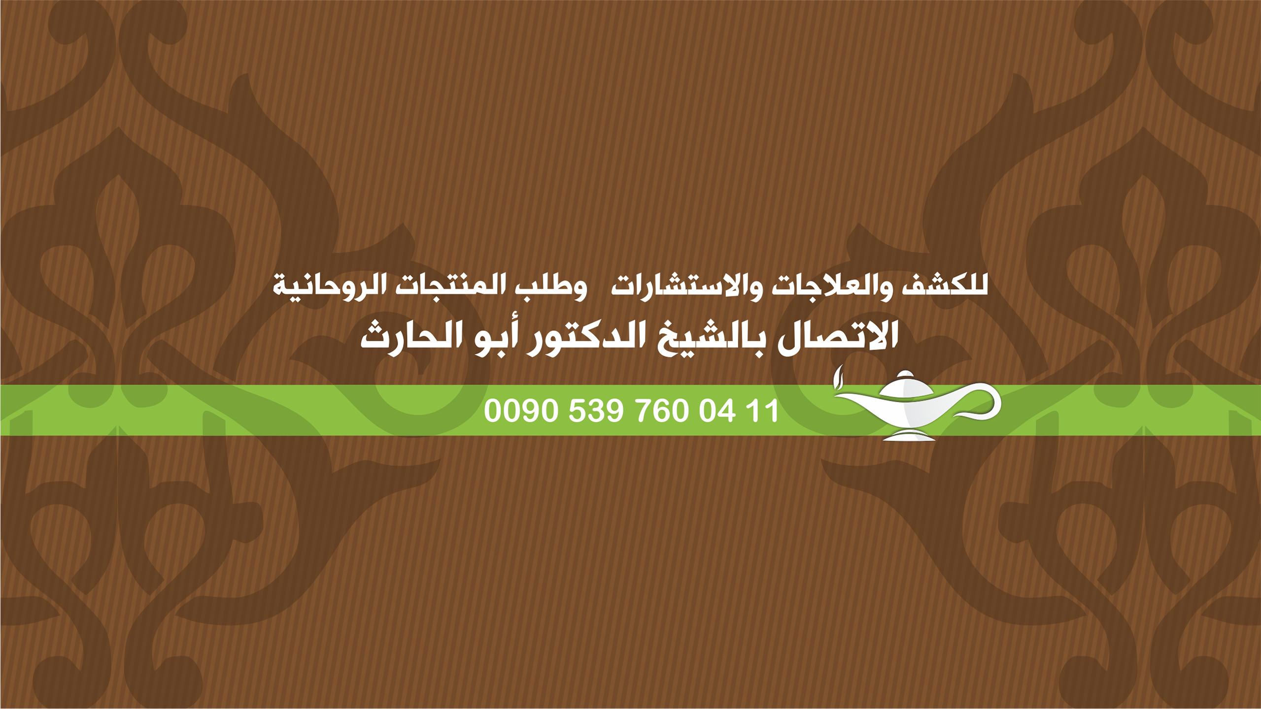 morad (@asrarasrare) Cover Image