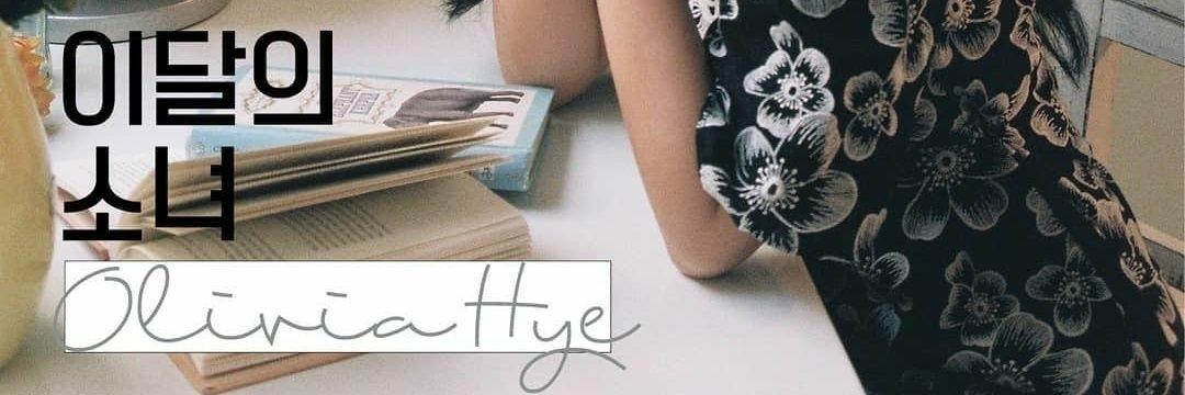 hyeju🐺 (@hyeju) Cover Image