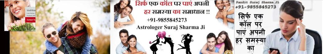 AstrologerSuraj Sharma  (@surajsharmaji) Cover Image