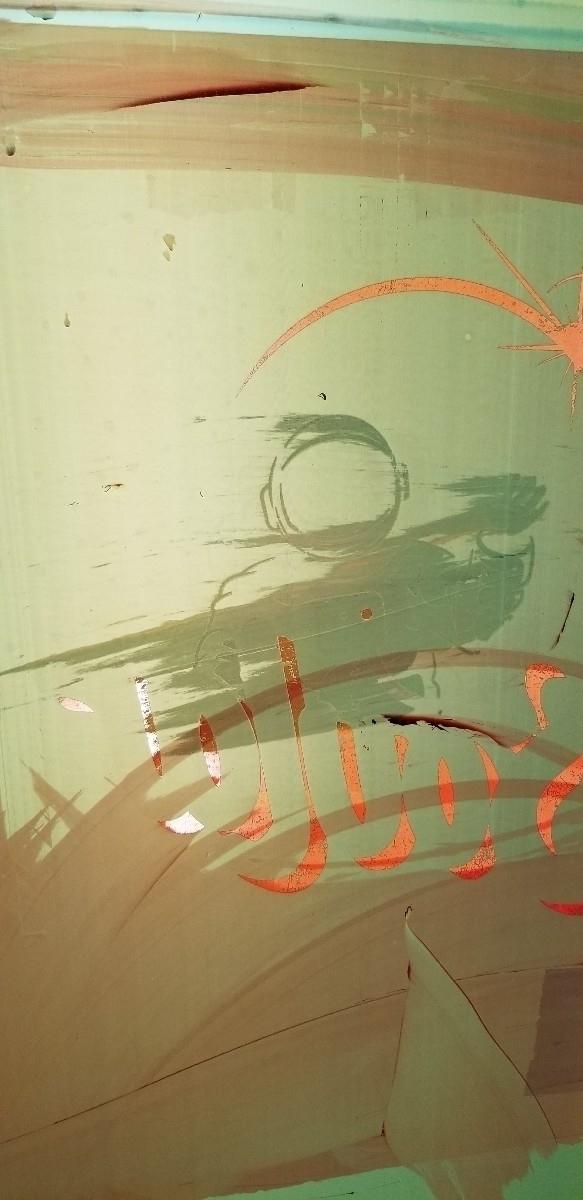 cre8v ber (@bengocr8v) Cover Image