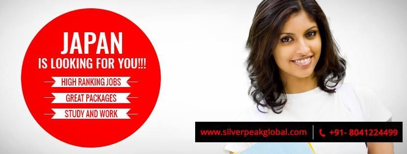 Silverpeak Global (@silverpeak) Cover Image