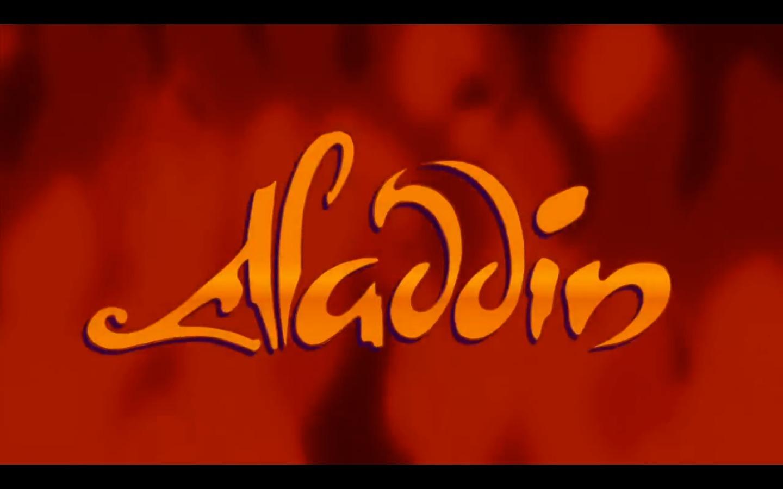 Jafars Återkomst (@henrikkisanilsson) Cover Image