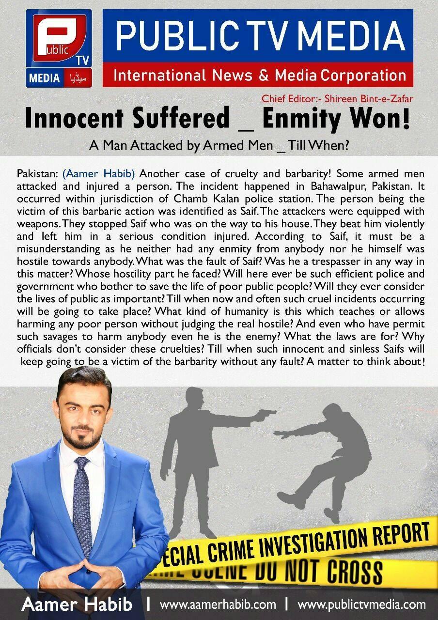 Journalist Aamer Habib (@publicmediatv) Cover Image