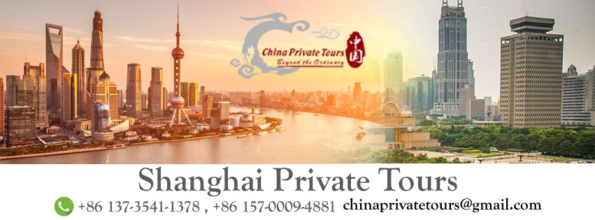 Shanghai Private Tour (@tripstoshanghai) Cover Image