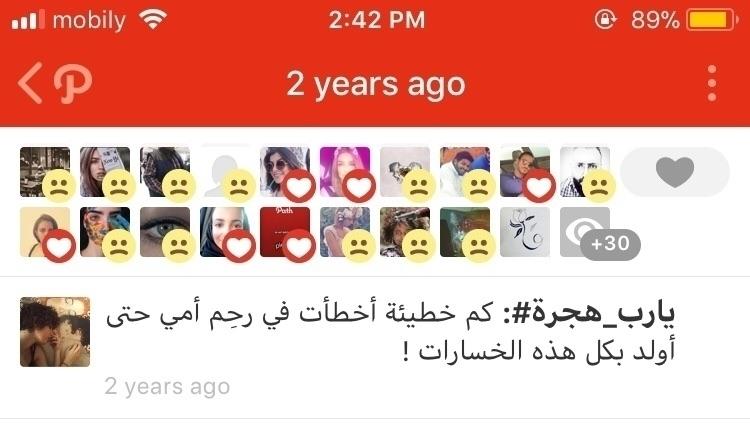 #يارب_هجرة (@fatimah2100) Cover Image