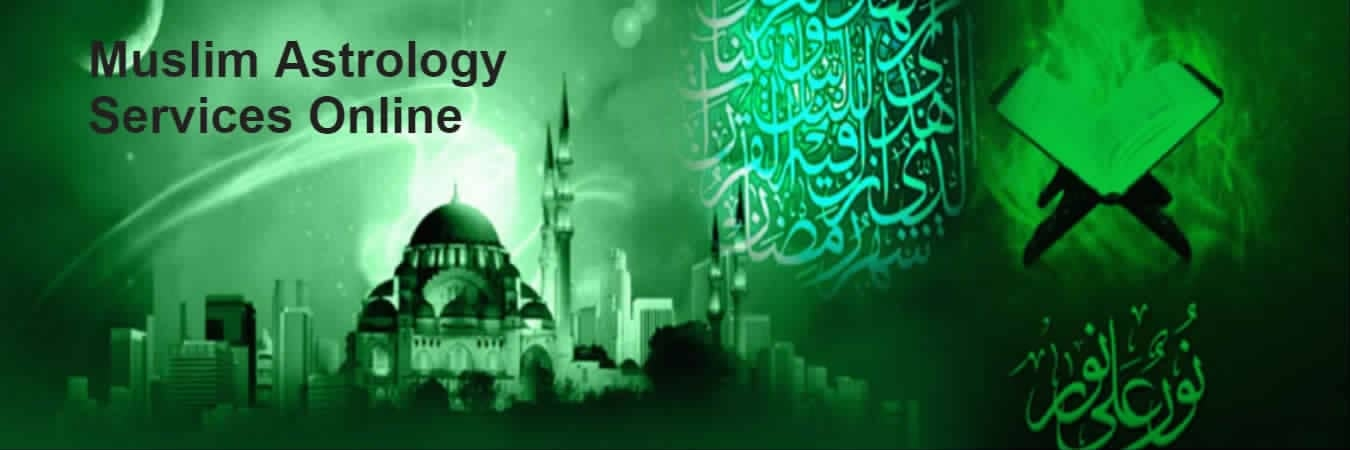 Famous Muslim Astrolo (@famousmuslimastrologer) Cover Image