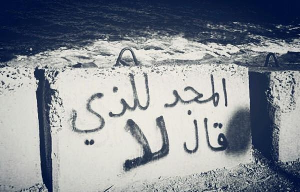 خالد الثرواني (@khalidaltharwany) Cover Image