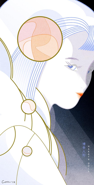 Genie (@genniieeee) Cover Image