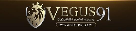 แทงบอลออนไลน์168 (@vegus91v) Cover Image